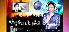박명수-라디오쇼