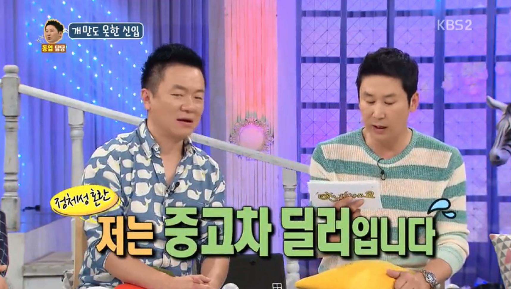 대국민 토크쇼 [안녕하세요]대국민 토크쇼 [안녕하세요] | KBS 공식 블로그 MYloveKBS