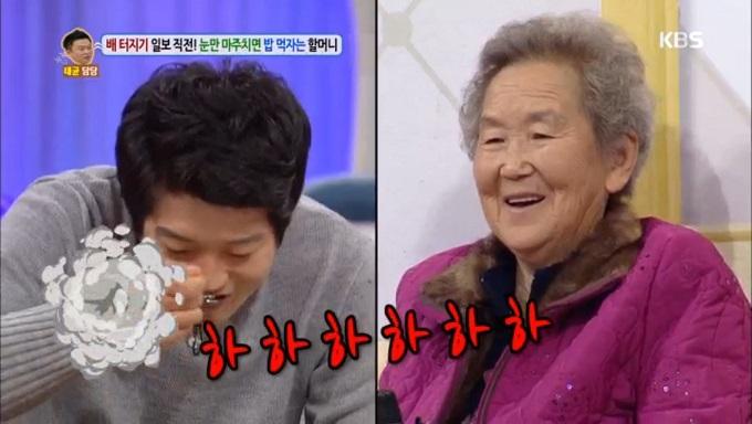 손주 먹는 모습만 봐도 행복한 할머니
