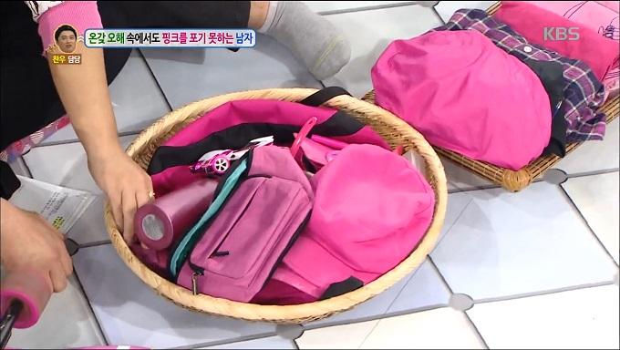 핑크 중독 남의 핑크 아이템