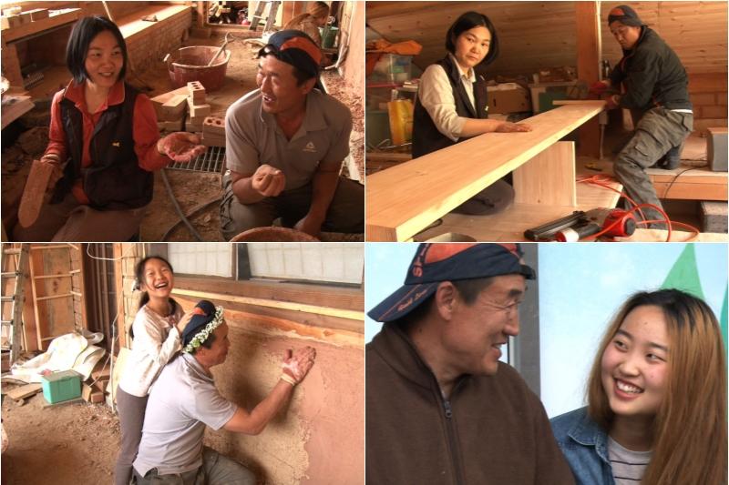 인간극장 (1TV, 5월9일~13일) 봄비네 집을 짓다