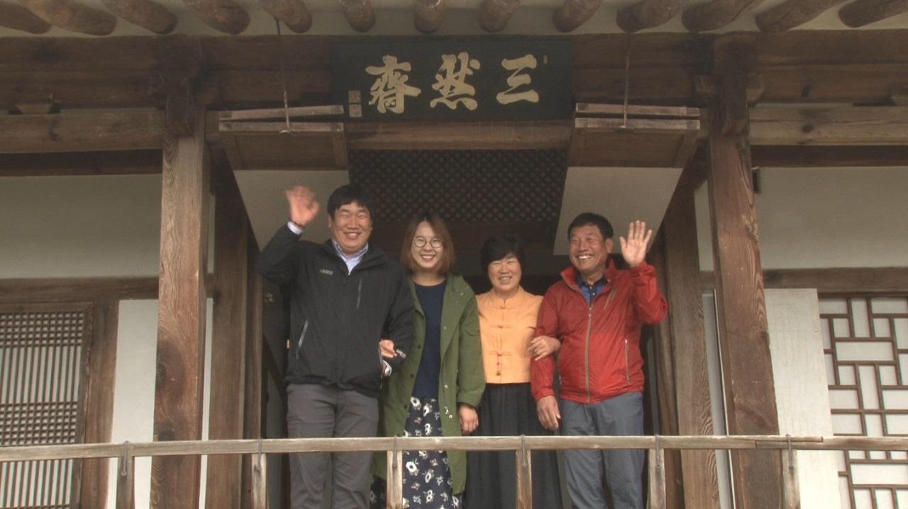 인간극장 (1TV, 10월31일~11월4일) 150년 고택, 며느리를...