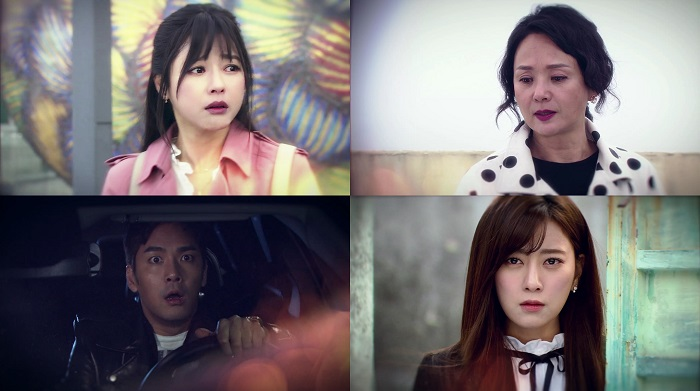 「이름 없는 여자 KBS 2TV」的圖片搜尋結果