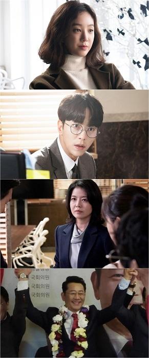 마녀의법정_정려원 윤현민 전광렬 김여진 2막 관전 포인트 3