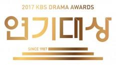 2017KBS연기대상Title(JK)(이미지)(골드)