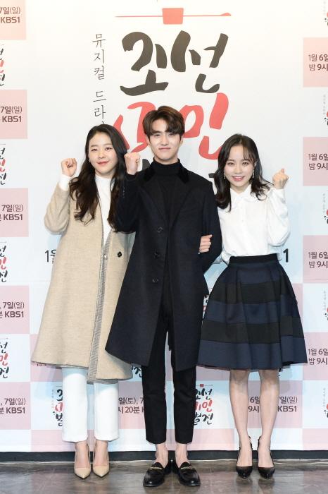 김나니 여원 배윤경