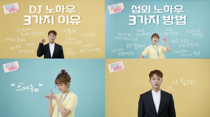 윤두준+김소현_캐릭터티저공개