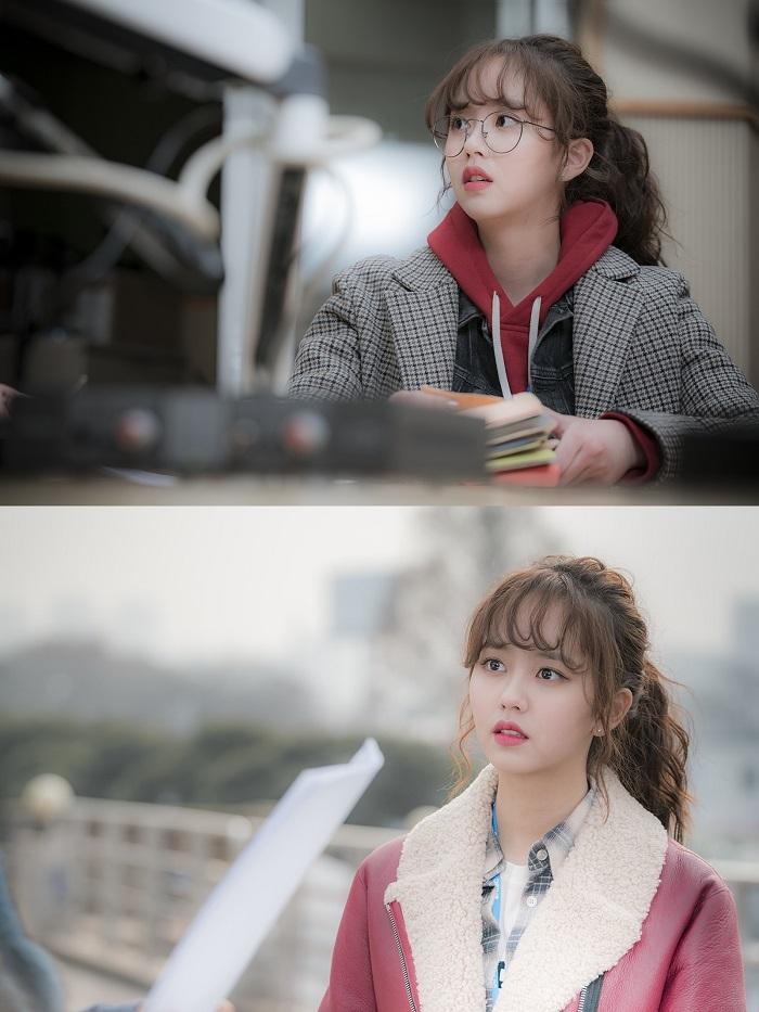 180110라디오로맨스_작가변신김소현_첫성인연기기대