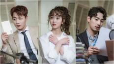 180119라디오로맨스_윤두준+김소현+윤박_라디오3인방