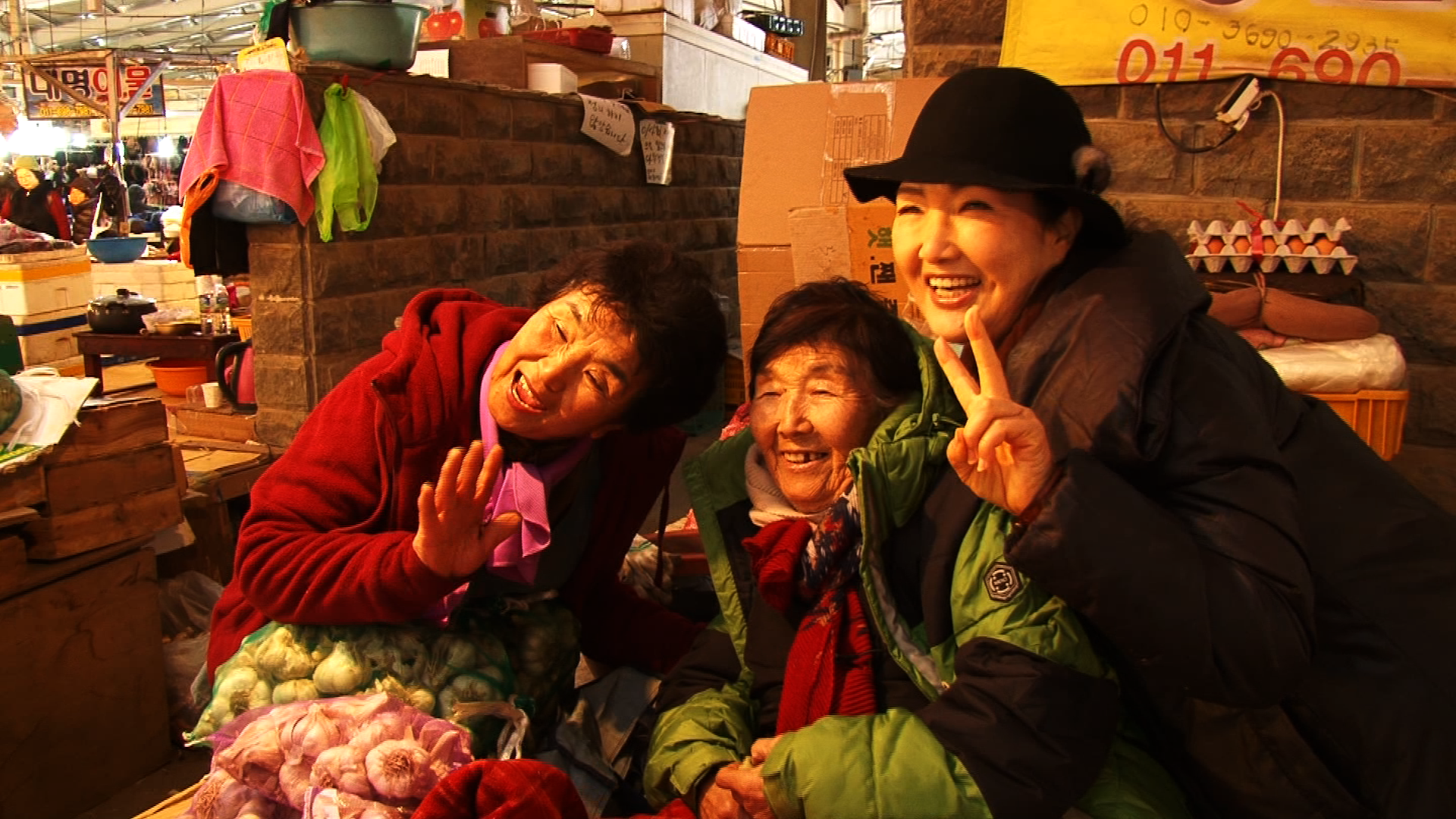 인간극장 (1TV, 2월5일~9일) 울 어멍 장영산