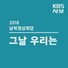 2018특보 배너500-500