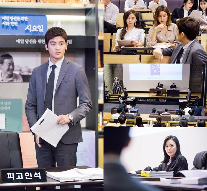 180509 '슈츠(Suits)' 박형식, 모의법정에 선 가짜 변호사 '긴장UP'