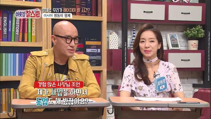 이웃집 찰스 (1TV, 5월15일) 홍석천, 창업을 꿈꾸는 쌍둥이 형제에게 아낌없는 조언