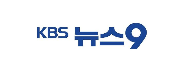 KBS_NEWS_Logo [Converted] [변환됨]