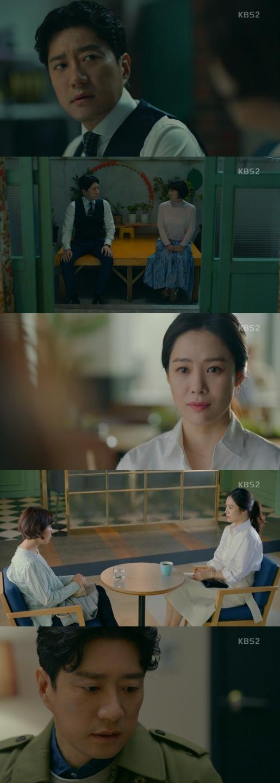 180516 - (2)KBS 월화 우리가 만난 기적 김명민-김현주-라미란, 세 사람의 꼬여버린 운명!