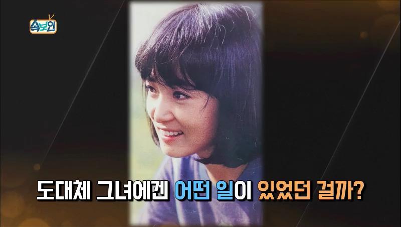 35회_가수 이경미3