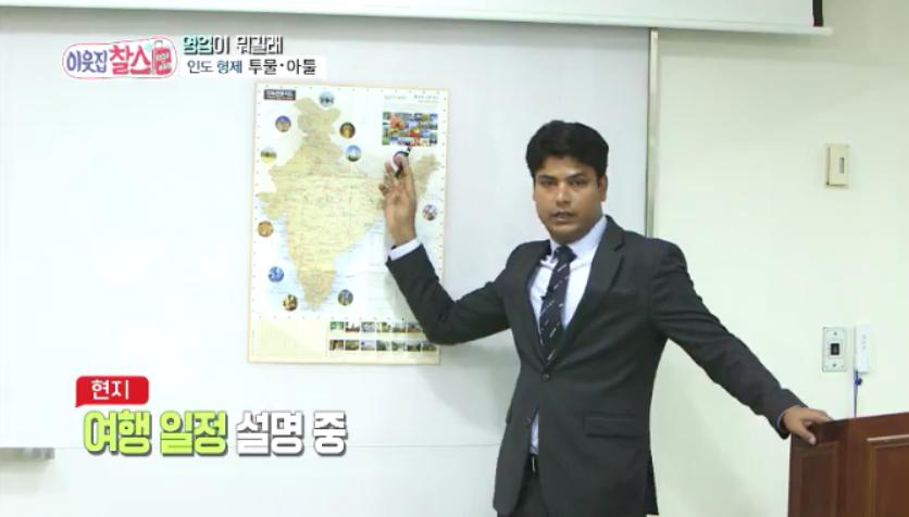 이웃집 찰스(1TV, 6월19일)폭탄주 제조가 특기? 인도에서 온 형제 투물 · 아툴, 한국에서의 비즈니스 생존전략은?
