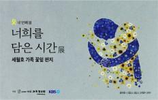 가로형 현수막3500.2210-01