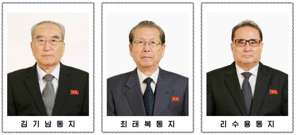 정치국 위원들1