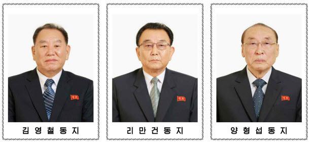 정치국 위원들3