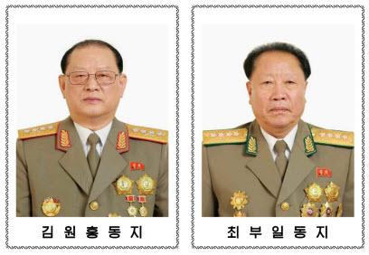 정치국 위원들5