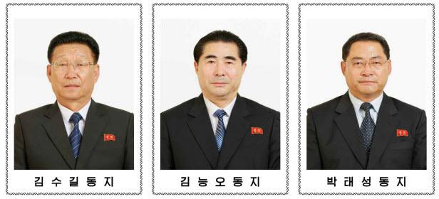 정치국 후보위원들1