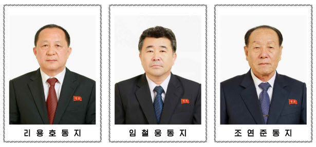 정치국 후보위원들2